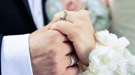 حوزه ازدواج